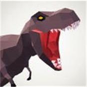 恐龙超进化