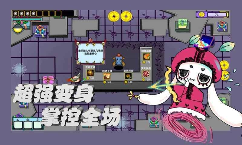 地宫勇者游戏截图