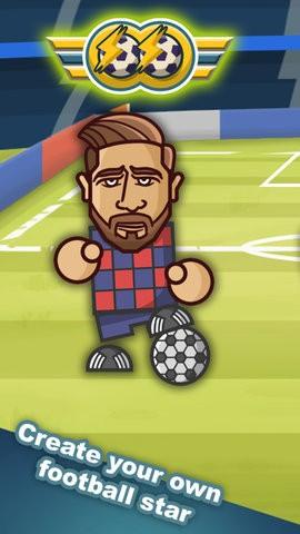 足球明星模拟器游戏截图