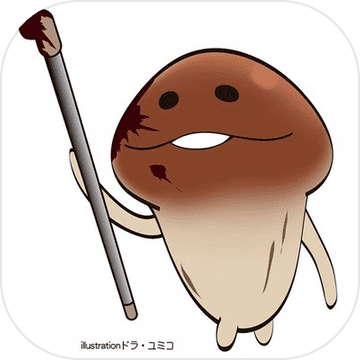 滑子菇大繁殖