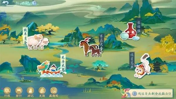 新笑傲江湖8月27日更新内容介绍 8月27日最新活动一览