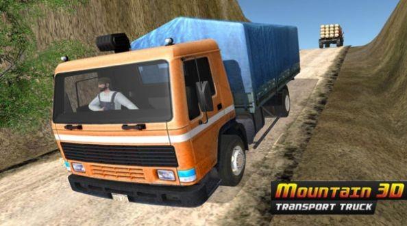 打井车模拟器游戏截图