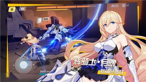 崩坏3女武神4.2截图