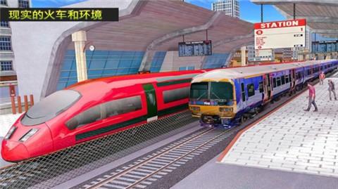 弹头火车2020截图