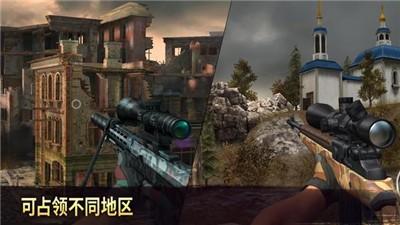 狙击手竞技截图