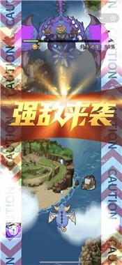 魔龙历险记官方版截图
