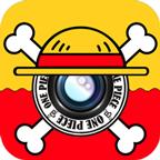 海贼王动漫相机