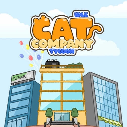 放置猫咪公司大亨