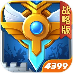 英魂之刃战略版1.1.28.0