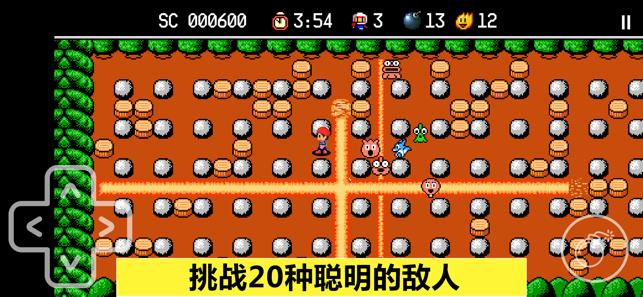 炸弹人探险记游戏截图