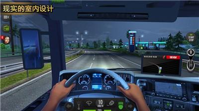 卡车模拟器欧洲2截图