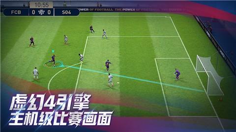 实况足球手游4.6.0版本截图