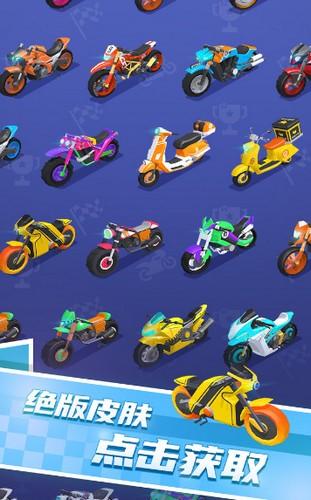 翻滚摩托竞速截图