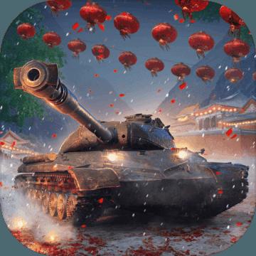 坦克世界闪击战CN