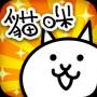 猫咪大战争9.10.0