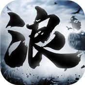 幻想江湖最新版