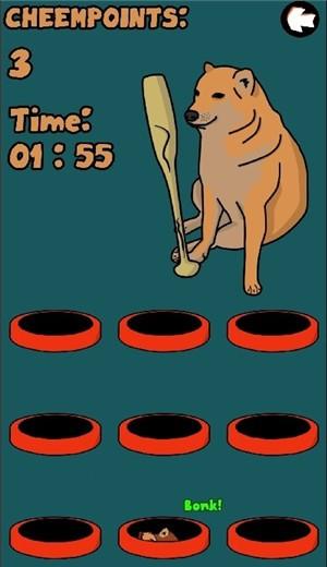 狗子的乐趣游戏截图