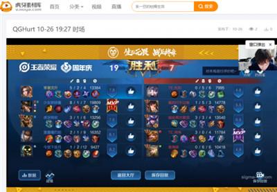 虎牙新星杯:TUT&XYG进4强,11月3日决赛一触即发