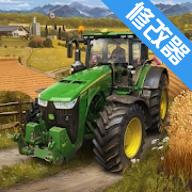 模拟农场20mod整合版