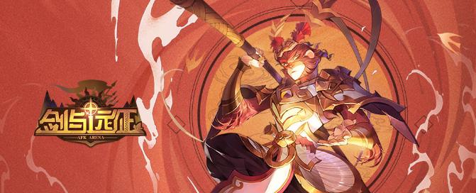 剑与远征新英雄糊涂小女巫皮帕怎么样 新英雄糊涂小女巫皮帕介绍