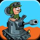 反坦克炮手