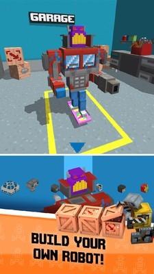 机器人时代截图