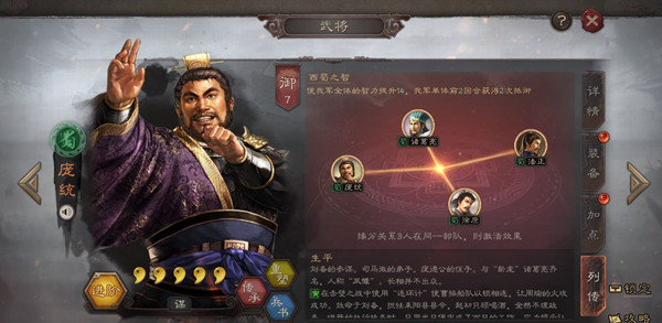 三国志战略版11月18日更新内容一览