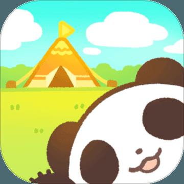 熊猫创造露营岛游戏