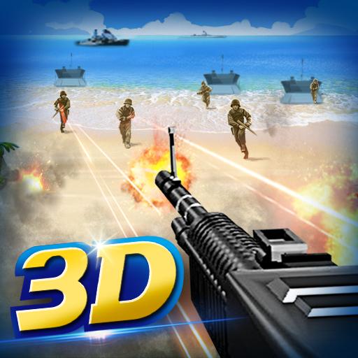 抢滩登陆3D游戏