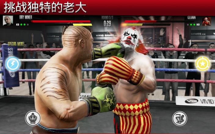真实拳击2洛奇截图
