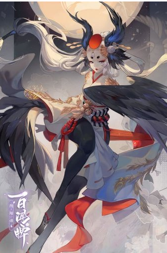 阴阳师百闻牌1.0.7101截图