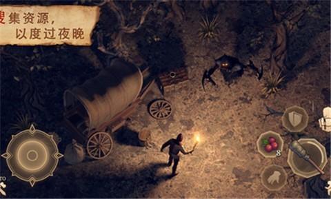 黑暗幻想生存2.9.9截图