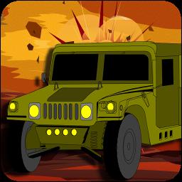吉普车防御战