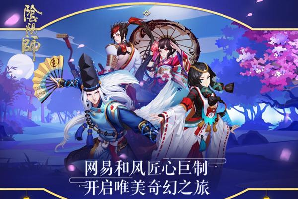 阴阳师超鬼王三星阵容搭配攻略