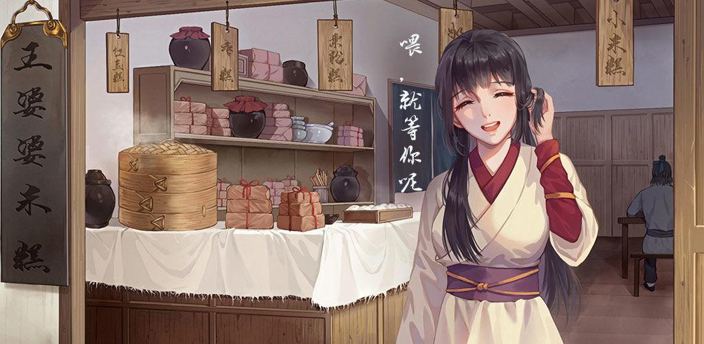 江湖悠悠测试服12月3日更新内容一览