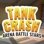 坦克大战竞技场之星