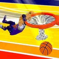 街頭籃球賽
