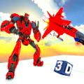 噴氣機器人改造真實射擊3D