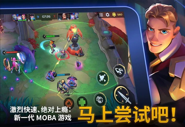 英雄行星中文版截图