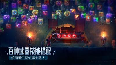 重生细胞中文国际版截图