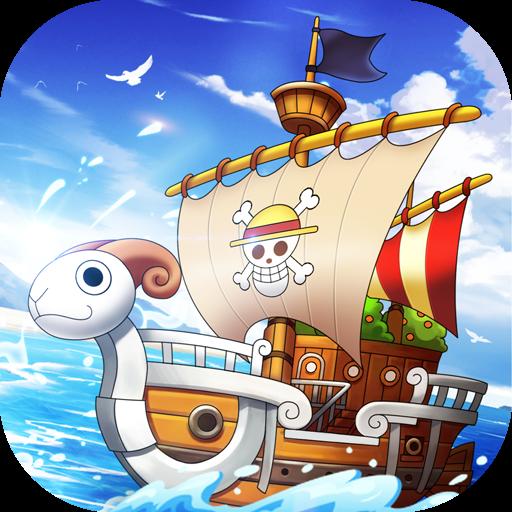 海上王者游戏