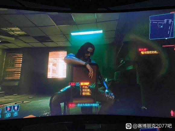 賽博朋克2077強尼你會為我擋子彈選擇方法