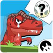 恐龍大陸冒險