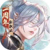 新笑傲江湖1.0.35