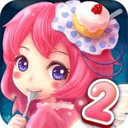 糖果公主2