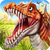 恐龙战争中文版