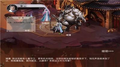 神域江湖最新版截图