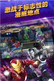 漫威超级争霸战中文版截图