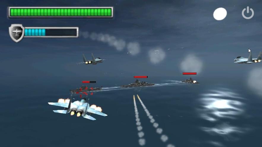 空战英豪3D截图