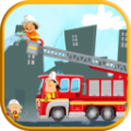 迷你校園消防模擬